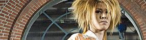 Kagrra - Promo 2007
